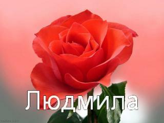 16 окт 2015. Как и у многих привлекательных актрис, личная жизнь людмилы была очень насыщенной,. Самые красивые советские актрисы фото.