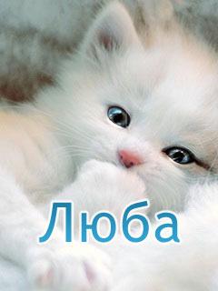 http://www.textopics.ru/imgbig/name_144.jpg