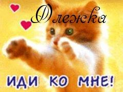 Олег - Картинки с именами - Gif открытки красивые