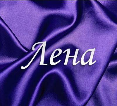 http://www.textopics.ru/imgbig/name_7.jpg